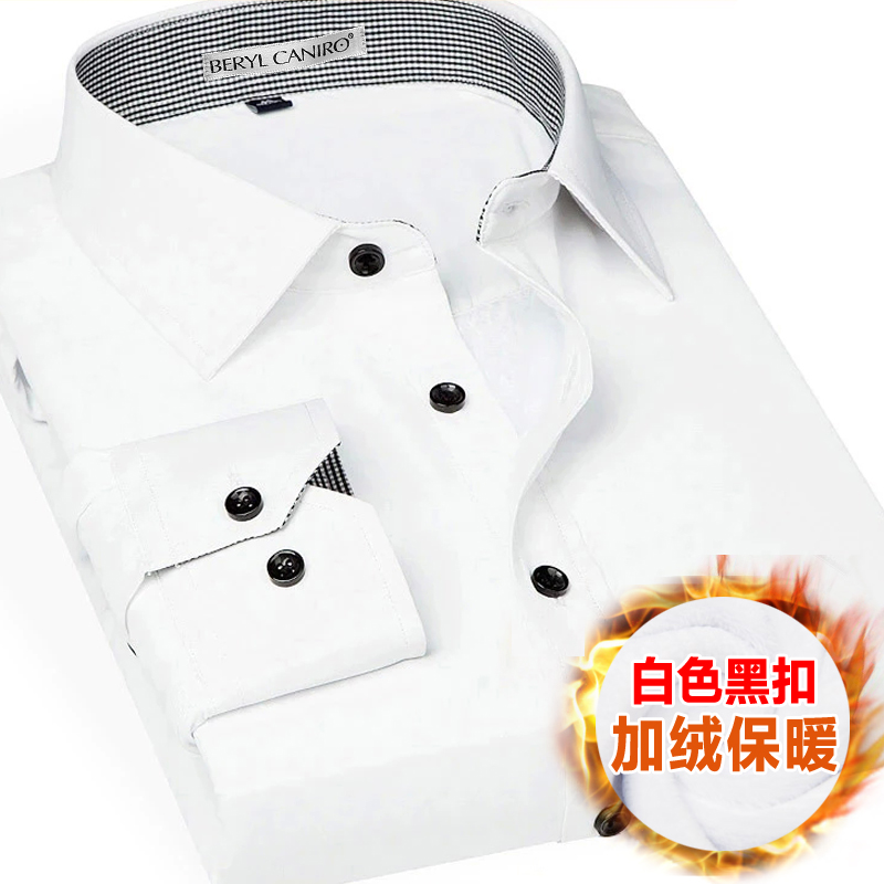 Flash Sale Korea Fashion Style ditambah beludru putih Slim kasual kemeja lengan panjang yang hangat baju