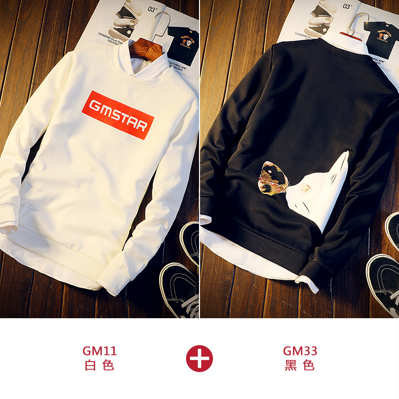 Jaket Pullover Kaos Oblong Pria Versi Korea Sweater 30 Garis Merah Source · Kaos Oblong Pria