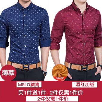 Belanja murah Korea Fashion Style ditambah beludru Slim muda kemeja hangat lengan panjang baju kemeja (