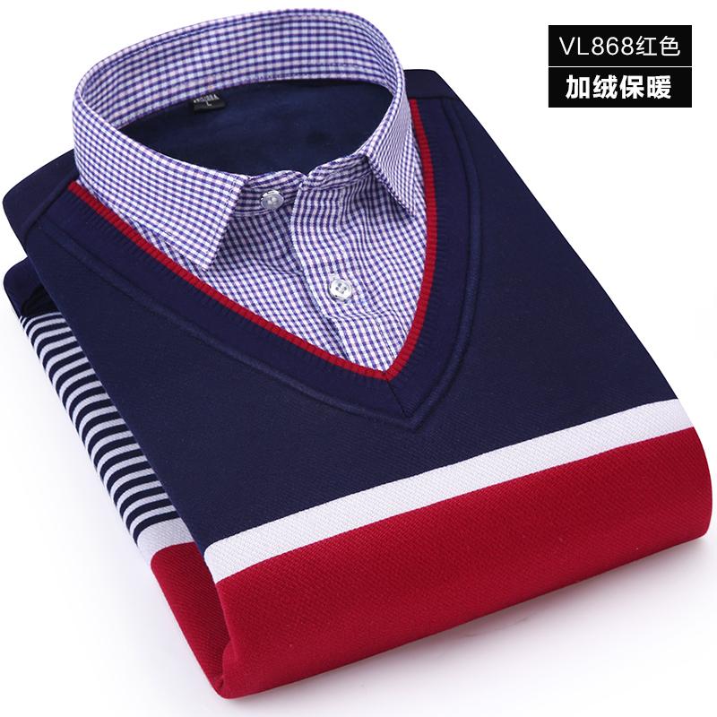 Cheap online Korea Fashion Style ditambah beludru tebal kasual kemeja merajut kemeja lengan panjang yang hangat