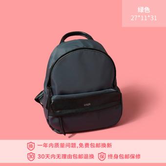 Korea Fashion Style kain Oxford kampus Mini tas sekolah tas ransel (Hijau)