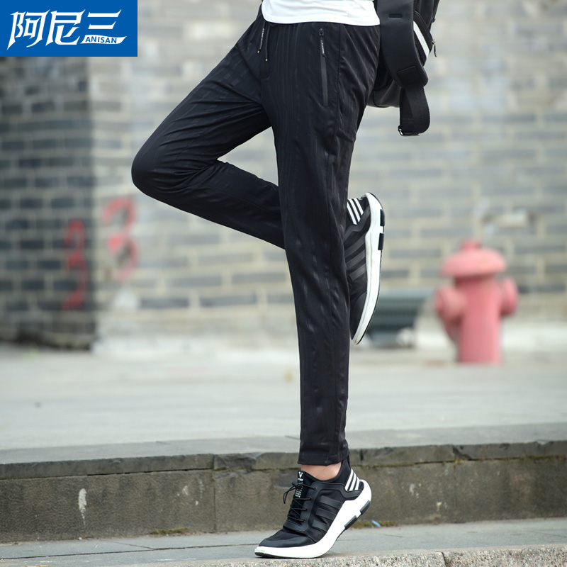Flash Sale Korea Fashion Style laki-laki lurus Slim celana celana stoking ( Hitam)