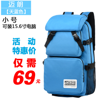 Korea Fashion Style laki-laki sekolah tinggi siswa tas sekolah tas ransel  (Langit biru 2d88d27ae5