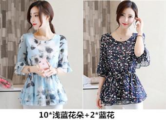 ... Belanja Terbaik Korea Fashion Style lengan pendek baru dan bagian panjang longgar blus kemeja sifon 10