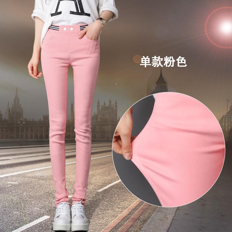 Flash Sale Korea Fashion Style musim gugur perempuan bagian tipis celana panjang bottoming celana (Merah