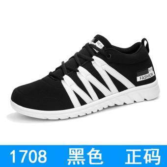 Harga Korea Fashion Style musim gugur sepatu pria sepatu pria kasual (Hitam  1708) 855a25cf06