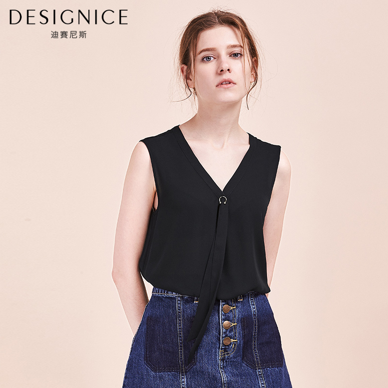 ... Slim halter top kecil harness Source · Flash Sale Korea Fashion Style Perempuan Tanpa Lengan Bawahan Kecil Vest Sifon Vest Hitam