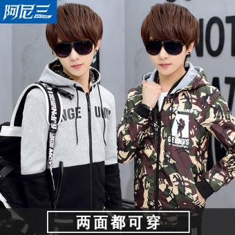 Jual Korea Fashion Style Musim Gugur Baru Slim Jaket