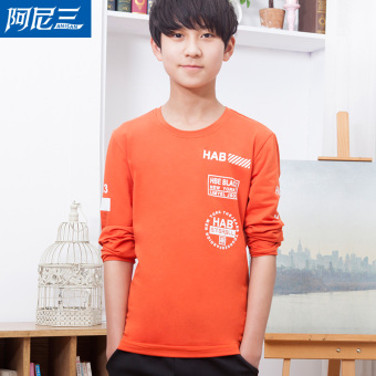 Jual Korea Fashion Style Pria Remaja Bottoming Baju Baru Lengan Panjang T Shirt Oranye Di