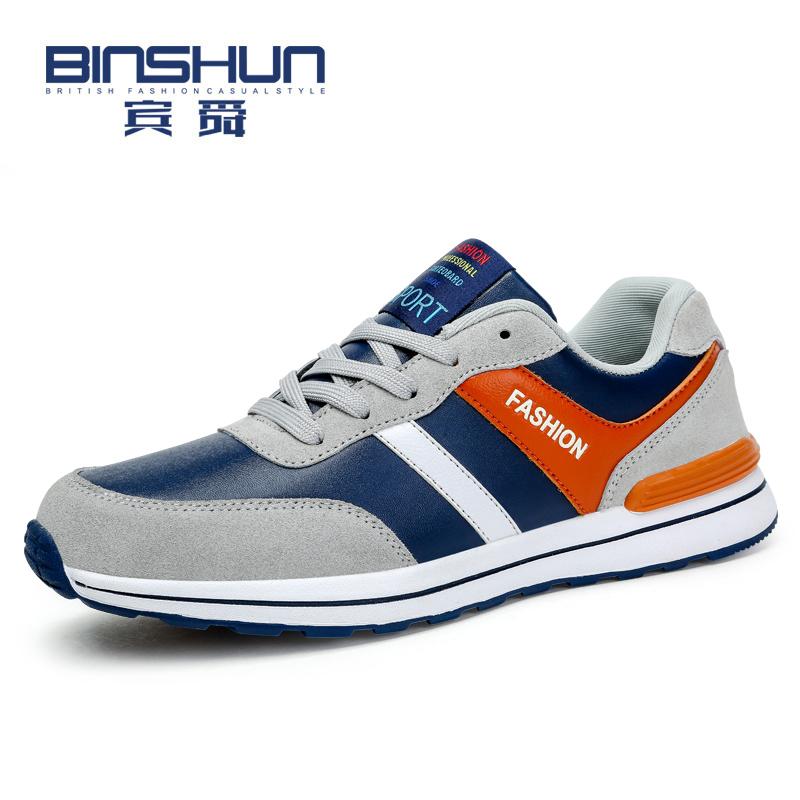 Sepatu Basket PEAK E33373A ALL DAY Edition ABUABU ... Source · Flash Sale  Korea 3c0e5e16d4
