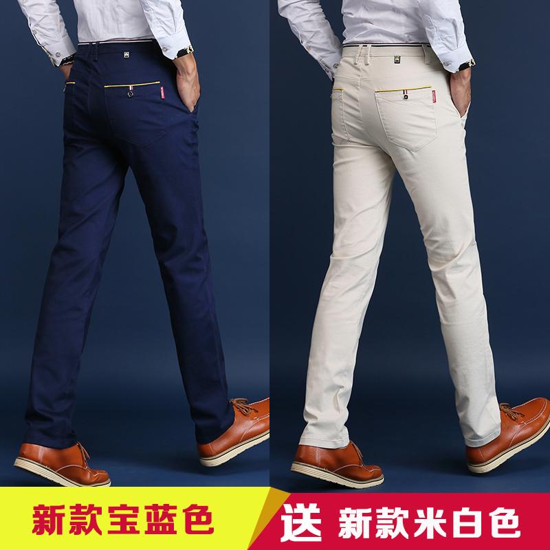 Korea Fashion Style Slim bisnis muda stretch jins lurus pria celana kasual ( Baru safir biru