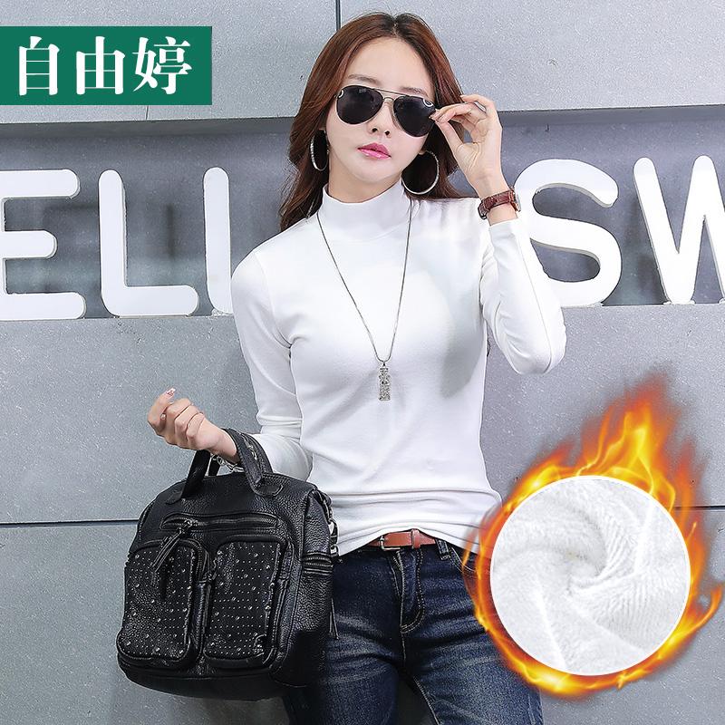 Flash Sale Korea Fashion Style Tambah Beludru Kerah Setengah Tinggi Perempuan Baju Musim Gugur Lebih Tebal