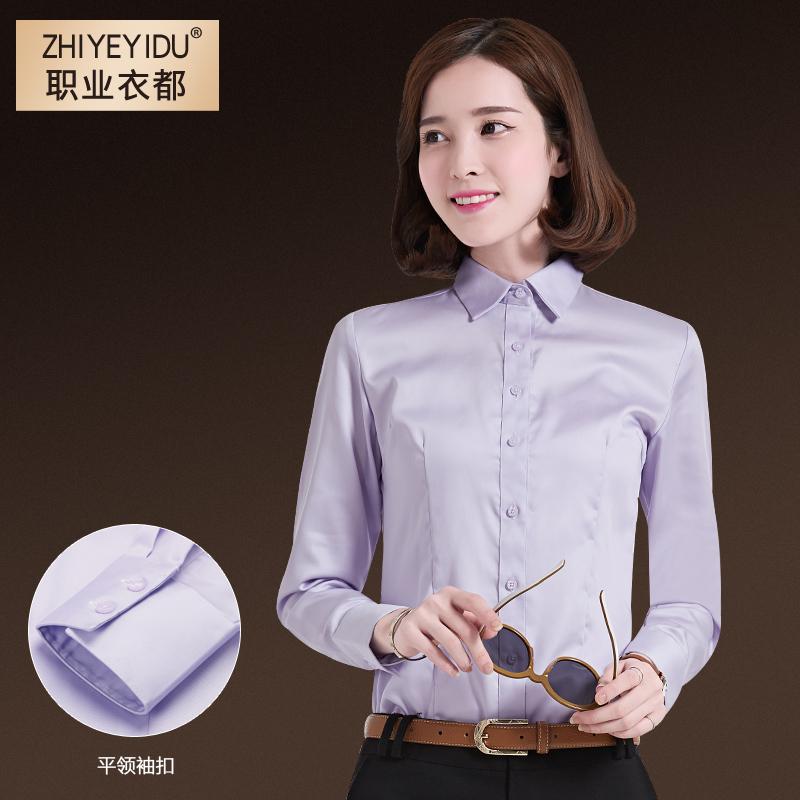 Korea perempuan lengan panjang kemeja putih baru liar overall kemeja ([Anggrek ungu datar kerah
