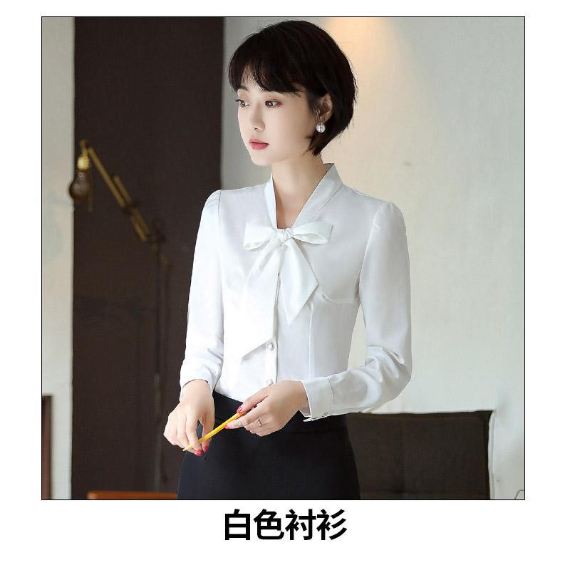 Korean-style chiffon female Slim fit white shirt career shirt (6515 kemeja putih)