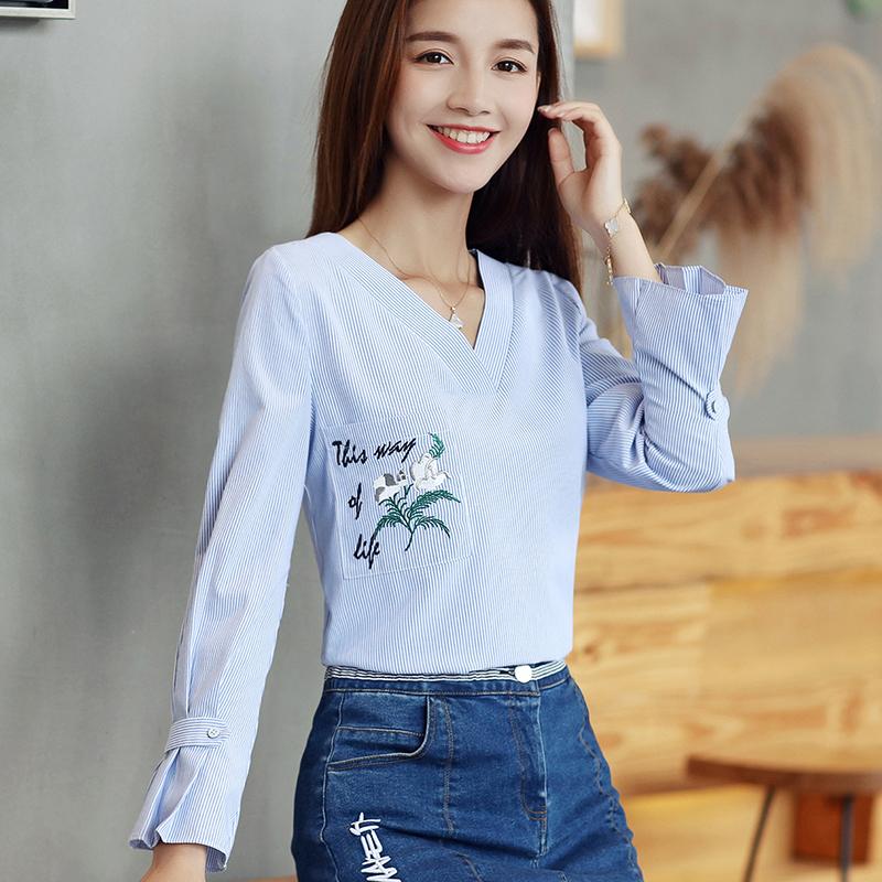 Cheap online Korean-style New style base straight autumn and dress (Langit biru)