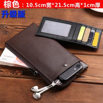 Kulit lembut ultra-tipis pria dompet pria bagian panjang Wallet (Matt-versi upgrade