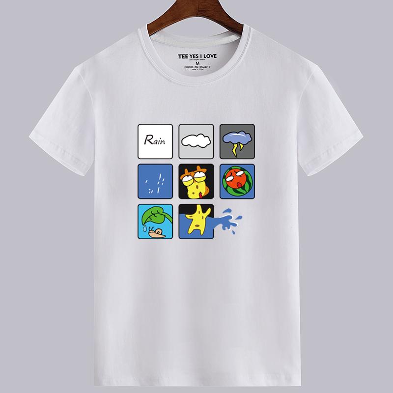 Cheap online Leher bulat lengan pendek cetak t-shirt remaja (Kotak putih)