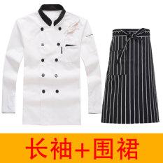 ... Jamur Topi Pakain Koki (Hong cabai). Source · Lengan pendek musim panas restoran  hotel seragam koki pakaian (Udang model putih lengan panjang + ea1ab772a2
