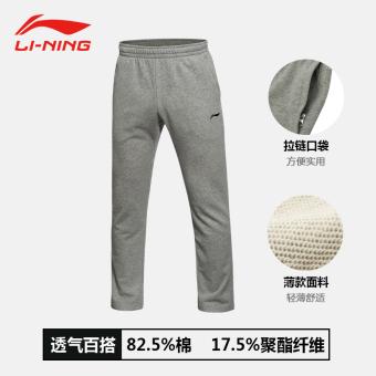 Beli LINING Akll523 Laki-laki Pria Pelatihan Seri Celana Panjang Celana Olahraga (Campuran Warna Bunga Abu-Abu 009) Online