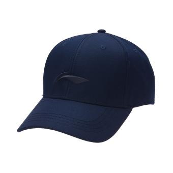Perbandingan harga LINING Amym194 Pria Wanita Baru Cahaya Topi Olahraga Topi Baseball (Biru gelap (