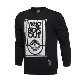 Harga Lining AWDM065 kontra basket pria leher bulat sweater pullover kemeja (Standar hitam AWDM065-2) (Standar hitam AWDM065-2) Ori