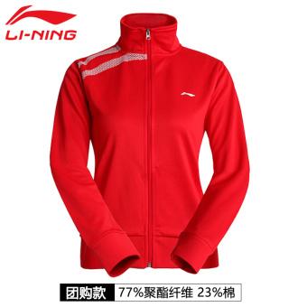 Beli LINING Beli Kelompok Baju Olahraga Musim Gugur Dan Dingin Baru Pria Dan Pakaian Wanita (AWDJ412 LINING Hong model perempuan) Terpercaya
