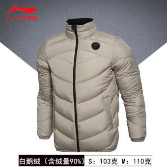 Gambar LINING pria musim dingin seri basket olahraga pakaian jas jaket  (Perak abu abu) 87fa5dd516