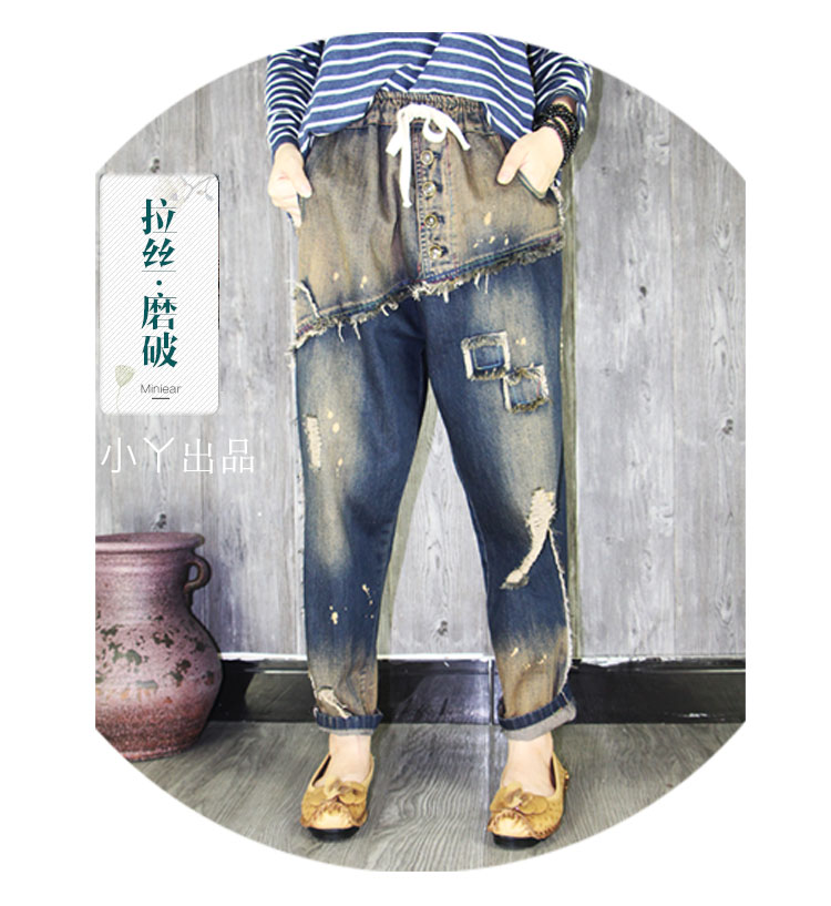 LOOESN autumn New style raw-cut graffiti ankle-length pants (Biru tua)
