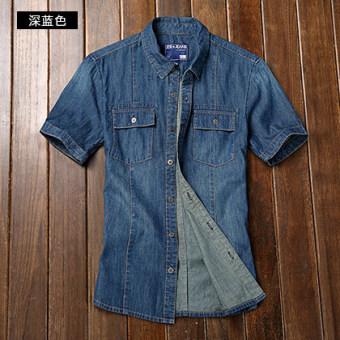 Pelacakan Harga LOOESN Jepang denim pria ukuran besar denim kemeja lengan pendek baju .