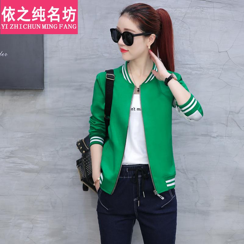 Flash Sale LOOESN Korea Fashion Style musim semi dan musim gugur Perempuan baru jaket pendek (