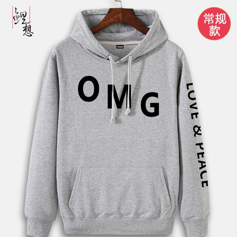 Flash Sale LOOESN Korea laki-laki siswa berkerudung hip-hop jaket sweater (Cinta