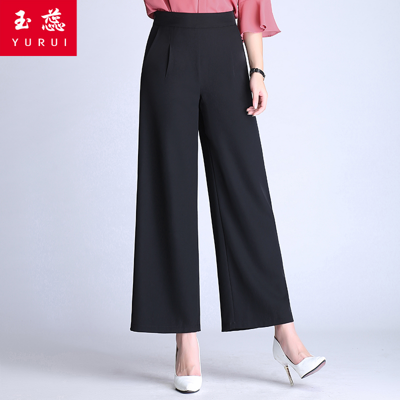 Flash Sale LOOESN Korean style chiffon female New style ankle length pants wide .