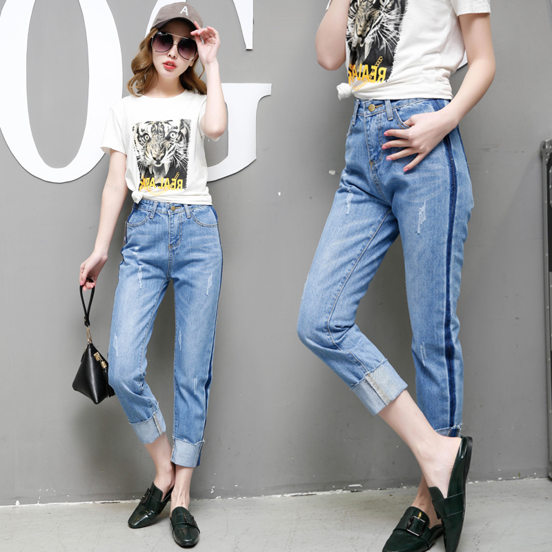 LOOESN Korean-style female straight slimming ankle-length pants curling jeans (Biru)