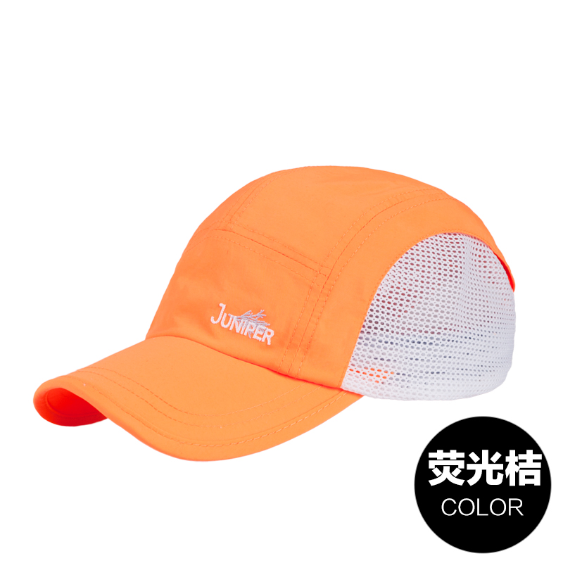 Luar ruangan cepat kering bernapas jala topi matahari topi topi (Neon oranye)