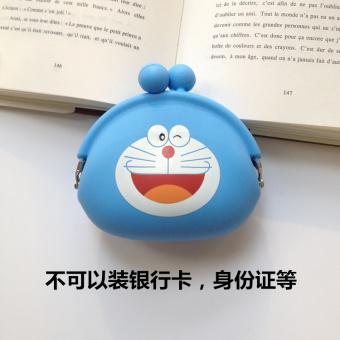 Lucu silikon perempuan anak-anak koin tas gesper tas (Biru)
