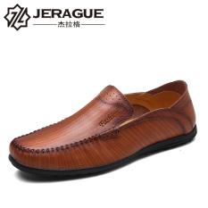 Malas British kulit pasang pemuda sepatu sepatu pria (Hong coklat)