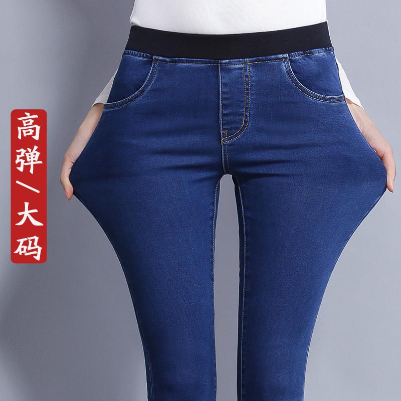 MM perempuan Slim stretch ketat celana pinggang tinggi celana jeans (Hitam) (Hitam)