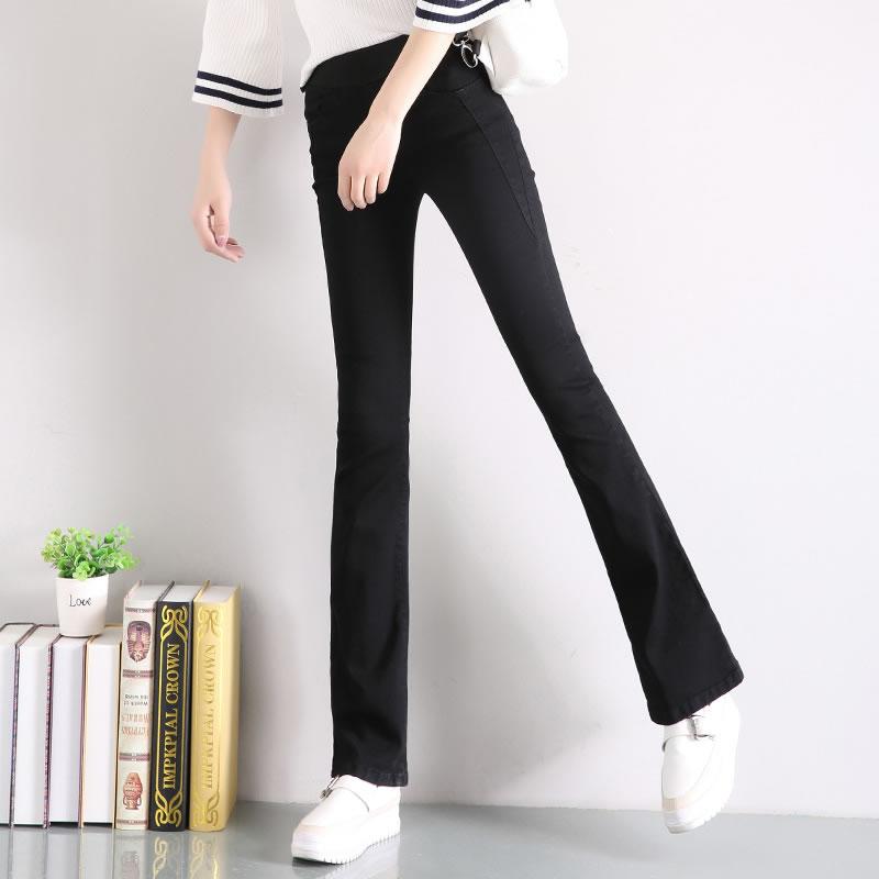 MM Produk Asli Slim Pinggang Tinggi Terompet Celana Hitam .
