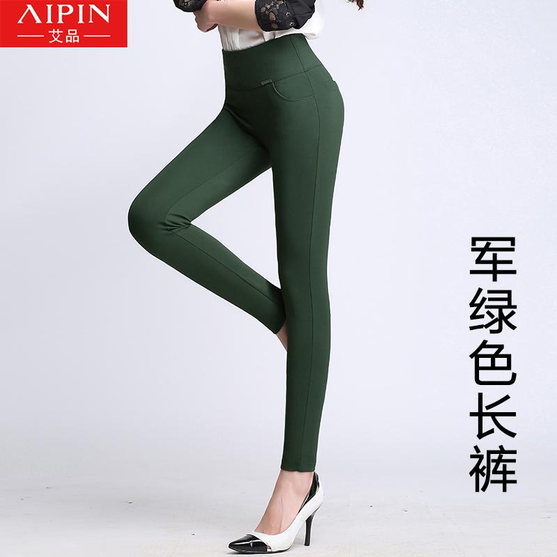 MM versi Korea perempuan pakaian luar pinggang tinggi pensil celana kaki celana musim gugur legging (