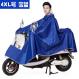 Mobil listrik naik sepeda motor pria dan wanita jas hujan jas hujan (Safir biru [