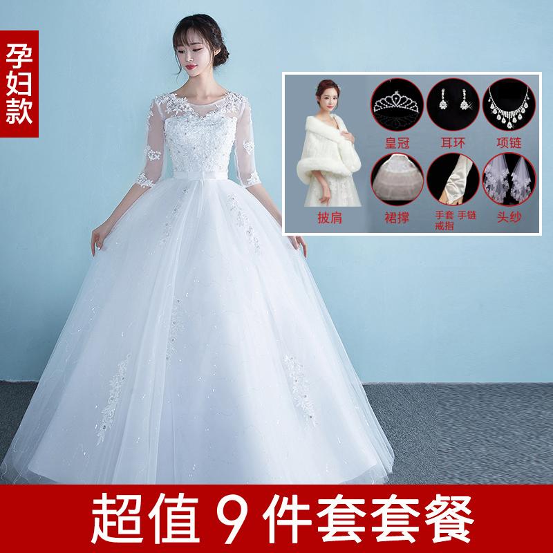 Model Korea Baru Lengan Sedang Mempelai Wanita Gaun Pengantin Gaun Pengantin Gaun (Lengan Sedang Wanita