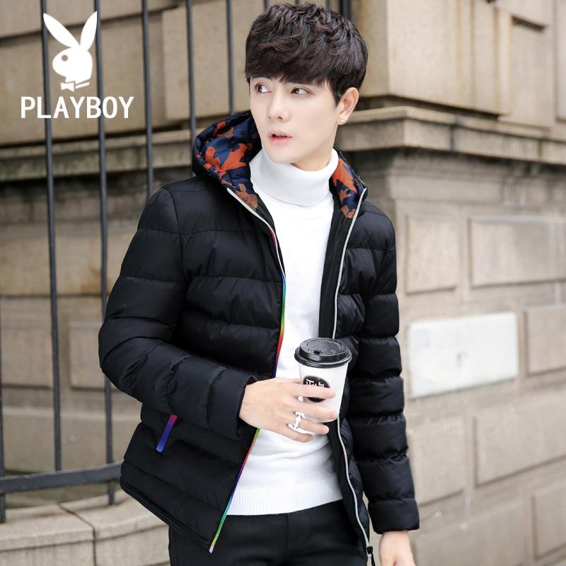 Flash Sale Musim Dingin Baru Siswa Korea Fashion Style Baju Katun (Hitam)