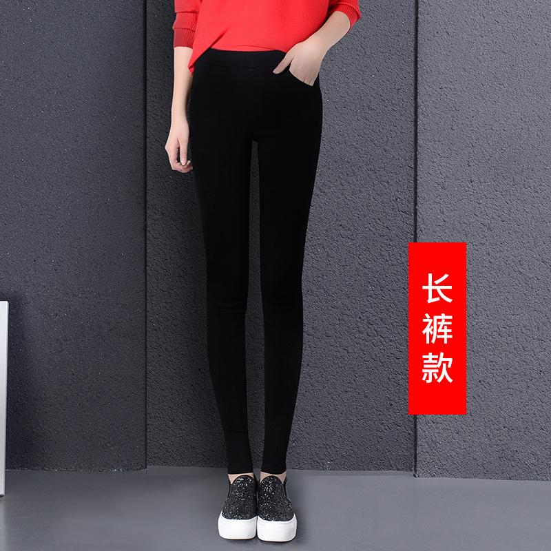 Cheap online Musim Gugur Dan Musim Dingin Hitam Perempuan Pakaian Luar Lebih Tebal Celana Tambah Beludru Bottoming Celana (Celana panjang hitam)