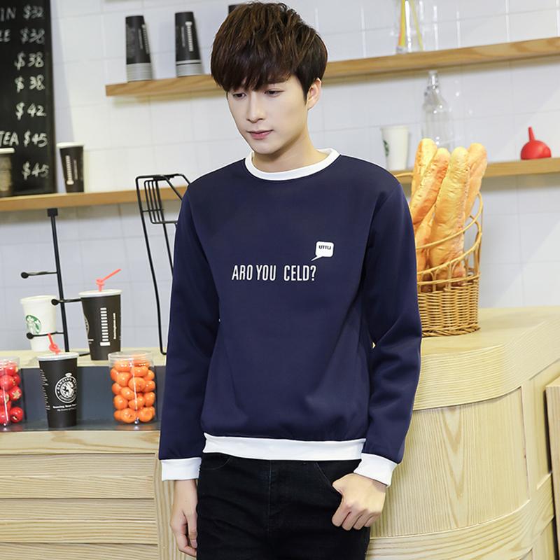 Cek Harga Sweater Pria Tambah Beludru Lebih Tebal Musim Gugur Dan Source · Flash Sale Musim gugur dan musim dingin Korea Fashion Style ditambah Beludru jas ...
