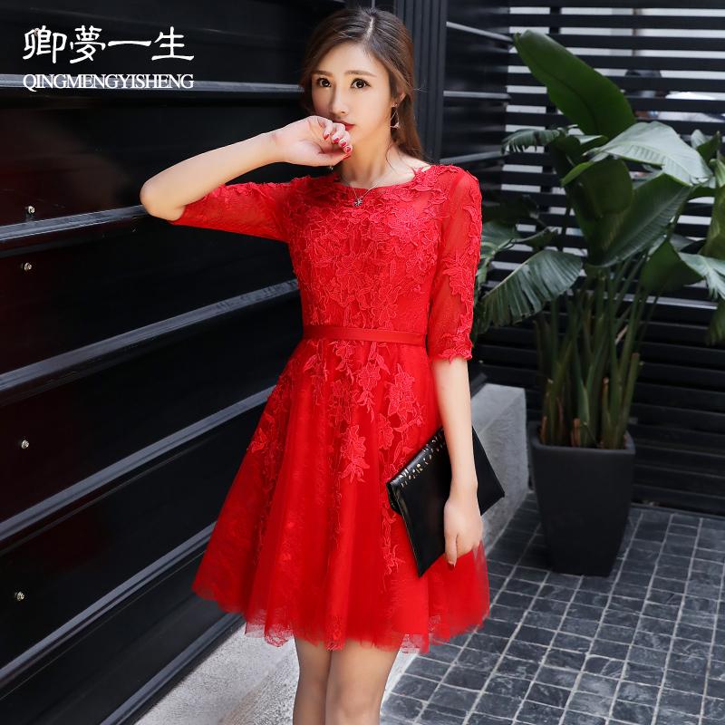 Flash Sale Musim Gugur Dan Musim Dingin Korea Fashion Style Merah Mempelai  Wanita Musim Dingin Gaun Baju Pelayanan (Merah) bef6f3b9f7