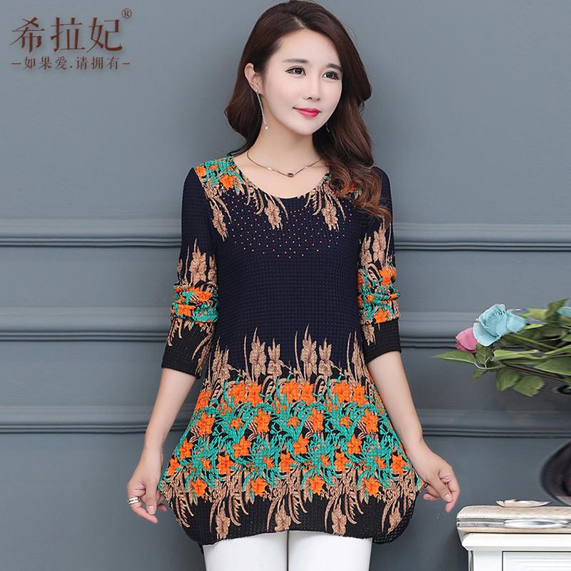 Flash Sale Musim gugur dan musim dingin Korea Fashion Style perempuan lengan panjang dari Musim Semi dan Gugur bunga sifon blus bottoming kemeja (Biru)