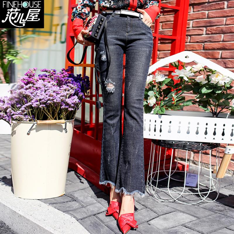 Flash Sale Musim gugur fishtail celana pinggang tinggi boot-cut jeans (Dicuci hitam dan