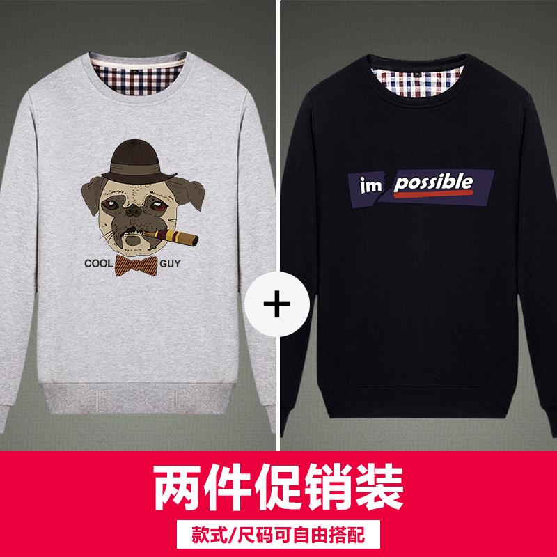 Flash Sale Musim gugur lindung nilai lengan panjang t-shirt pria sweater (Sopan anjing abu-abu + fraktur hitam)
