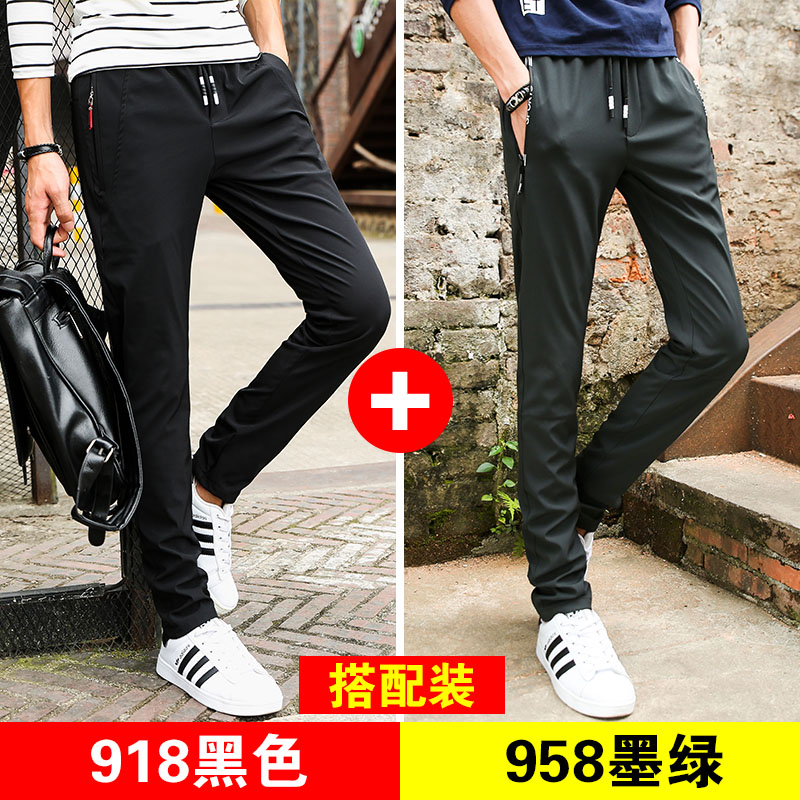 Flash Sale Musim gugur Slim cepat kering celana pria celana kasual  ( Dengan  918 be24231223