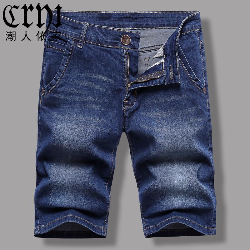 Flash Sale Musim panas bagian tipis pria Slim Celana Pendek Denim (725 biru)